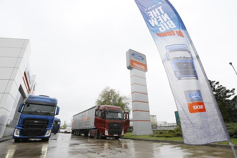 "Porți deschise pentru F-MAX,  ""International Truck of the year 2019"", în România"